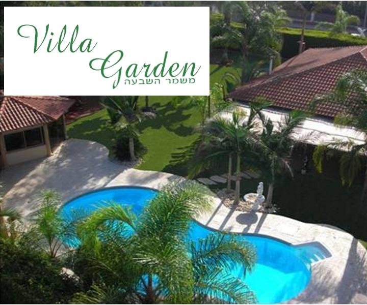 וילה גארדן Villa Garden